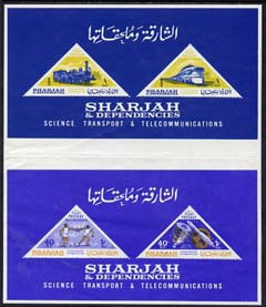 Sharjah 1965 Science, Transport & Communications, the two imperf m/sheets (joined) from uncut proof sheet, folded and some wrinkles but rare unmounted mint