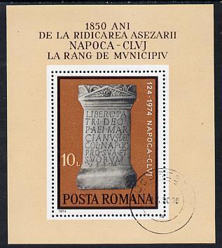 Rumania 1974 Anniversary of Napoca (Roman Monument) m/sheet cto used, SG MS 4070, Mi BL 111