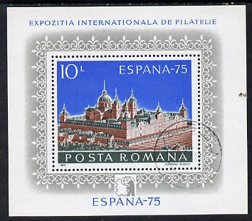Rumania 1975 'Espana 75' Stamp Exhibition (Escorial Palace) m/sheet cto used SG MS 4134