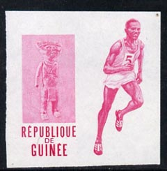 Guinea - Conakry 1969 Running 5f imperf proof single in magenta only from Mexico Olympics set unmounted mint, as SG 674