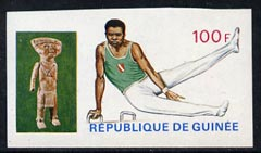 Guinea - Conakry 1969 Gymnastics 100f imperf proof single from limited printing from Mexico Olympics set, unmounted mint as SG 681