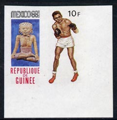 Guinea - Conakry 1969 Boxing 10f imperf proof single from limited printing from Mexico Olympics set, unmounted mint as SG 675