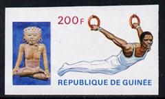 Guinea - Conakry 1969 Rings 200f imperf proof single with black omitted (inscription missing) from Mexico Olympics set, unmounted mint as SG 682