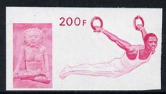 Guinea - Conakry 1969 Rings 200f imperf proof single in magenta only from Mexico Olympics set, unmounted mint as SG 682