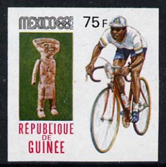 Guinea - Conakry 1969 Cycling 75f imperf proof single from limited printing from Mexico Olympics set, unmounted mint as SG 680