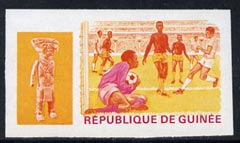 Guinea - Conakry 1969 Football 25f imperf proof single in magenta & yellow only from Mexico Olympics set, unmounted mint as SG 677