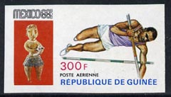 Guinea - Conakry 1969 Pole Vault 300f imperf proof single from limited printing from Mexico Olympics set, unmounted mint as SG 683