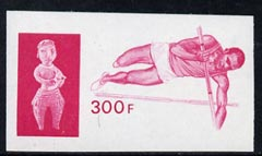 Guinea - Conakry 1969 Pole Vault 300f imperf proof single in magenta onlt from Mexico Olympics set, unmounted mint as SG 683