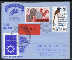 Malawi 1971 Air letter to UK bearing special UK Delivery Service 3s bird (SG369) plus Randall Postal Strike label unmounted mint