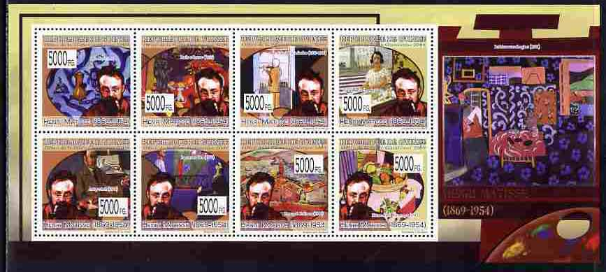 Guinea - Conakry 2009 Paintings by Henri Matisse perf sheetlet containing 8 values unmounted mint