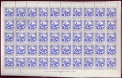 Jordan 1947 Mosque at Hebron 1m ultramarine Obligatory Tax stamp unmounted mint complete sheet of 50, SG T 264