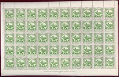 Jordan 1947 Mosque at Hebron 3m emerald Obligatory Tax stamp unmounted mint complete sheet of 50, SG T 266