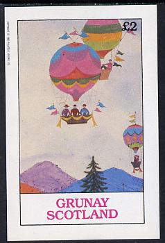 Grunay 1982 Balloons imperf deluxe sheet (�2 value) unmounted mint