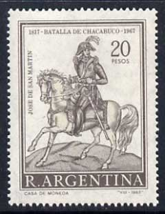 Argentine Republic 1967 San Martin on Horseback with superb dry print (green virtually missing) unmounted mint