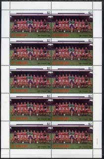 St Vincent 1987 English Football teams $2 Arsenal complete perf sheet of 10 unmounted mint SG 1093