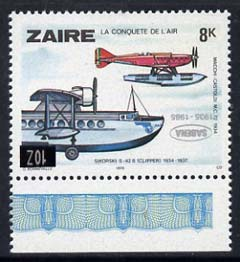 Zaire 1985 Sabena Anniversary 10z on 8k (Macchi & Sikorski) with silver and black opts both inverted, SG 1219var