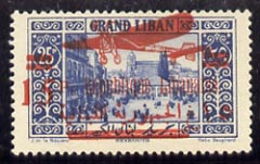 Lebanon 1929 Air 15p on 25p bright blue very fine mounted mint, SG155 (expertized on reverse)