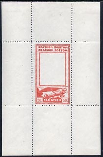 Yugoslavia 1936 perf airmail essay for 50p miniature sheet, mounted mint