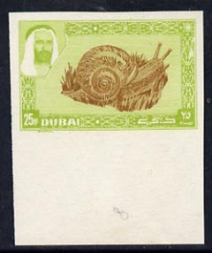 Dubai 1963 Edible Snail 25np imperf marginal proof on ungummed paper with superb offset of centre on gummed side, as SG 9