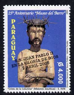 Paraguay 2005 Death of Pope John Paul II opt unmounted mint, stamps on personalities, stamps on religion, stamps on pope