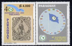 Paraguay 2004 40th Anniversary of Latin American Parliament G4,000 se-tenant with label unmounted mint