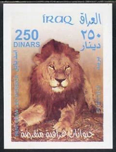 Iraq 2003 Wild Animals (Lion) perf m/sheet unmounted mint