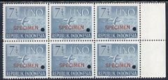 Indonesia 1951 United Nations 7.5s Doves superb block of 6 each stamp opt'd SPECIMEN with security punch hole (Ex ABNCo archive file sheet) a rare multiple unmounted mint SG660s