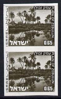 Israel 1971-79 Landscapes 65a Plain of Zebulun imperf pair, horiz crease through upper stamp and wrinkles but unmounted mint, SG 504var