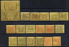 Bolivia 1960 Unissued set of 18 Tiahuanacu Excavation stamps 1/2c to 5b, similar to SG 702-19 but without surcharge, unmounted mint