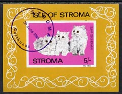 Stroma 1969 Cats imperf m/sheet (5s value showing Orange-Eyed White) cto used