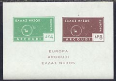 Cinderella - Arcoudi (Greek Local) 1963 Europa imperf m/sheet (on green paper) containing 4d & 8d showing rocket orbitting Earth unmounted mint