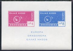 Cinderella - Dragonera (Greek Local) 1963 Europa imperf m/sheet (on white paper) containing 4d & 8d showing rocket orbitting Earth unmounted mint