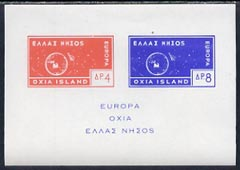 Cinderella - Oxia Island (Greek Local) 1963 Europa imperf m/sheet (on white paper) containing 4d & 8d showing rocket orbitting Earth unmounted mint