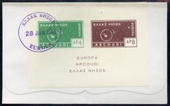 Cinderella - Arcoudi (Greek Local) 1963 Europa imperf m/sheet (on white paper) on illustrated cover with first day cancel