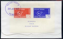 Cinderella - Oxia Island (Greek Local) 1963 Europa imperf m/sheet (on white paper) on illustrated cover with first day cancel