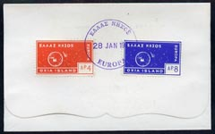 Cinderella - Oxia Island (Greek Local) 1963 Europa perf set of 2 on illustrated cover with first day cancel