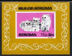 Stroma 1971 Cats 15p on 5s (orange-eyed white) imperf m/sheet overprinted