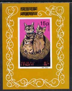 Pabay 1971 Cats 15p on 5s (Abyssinian) imperf m/sheet overprinted 'Emergency Strike Post, International Mail' with Pabay obliterated, unmounted mint