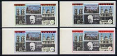 Pabay 1971 Churchill imperf set of 4 each overprinted 'Emergency Strike Post, International Mail' with Pabay obliterated, unmounted mint