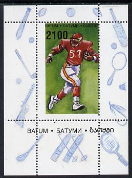 Batum 1996 Sports - American Football 2100 value individual perf sheetlet unmounted mint
