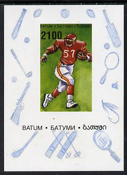 Batum 1996 Sports - American Football 2100 value individual imperf sheetlet unmounted mint