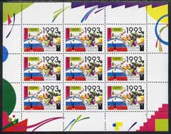 Russia 1992 New Year perf sheetlet containing 9 values unmounted mint, SG 6385