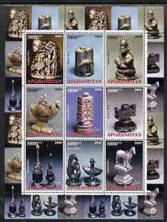 Afghanistan 2000 Chess sets #3 from around the World perf sheetlet containing 9 values unmounted mint