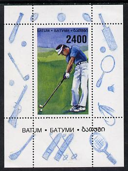 Batum 1996 Sports - Golf 2400 value individual perf sheetlet unmounted mint