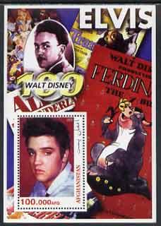 Afghanistan 2003 Walt Disney & Elvis #2 perf souvenir sheet unmounted mint