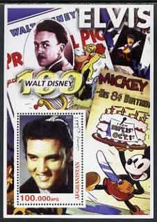 Afghanistan 2003 Walt Disney & Elvis #3 perf souvenir sheet unmounted mint