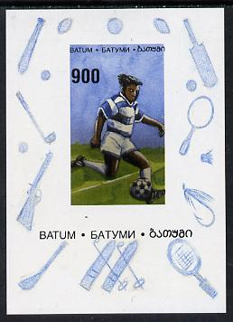 Batum 1996 Sports - Football 900 value individual imperf sheetlet unmounted mint
