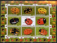 Afghanistan 2000 Ladybirds perf sheetlet containing set of 9 values unmounted mint