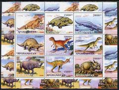 Afghanistan 2000 Pre-historic Animals #1 perf sheetlet containing set of 9 values unmounted mint