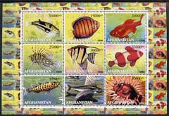 Afghanistan 2000 Fish perf sheetlet containing set of 9 values unmounted mint